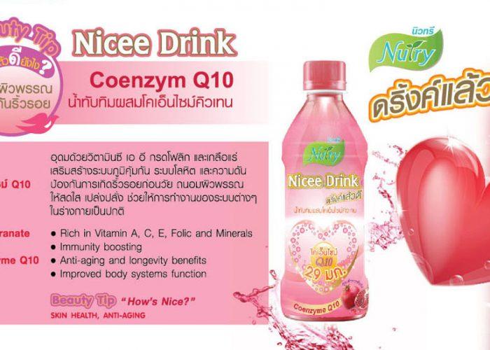 nicee drink coenzym